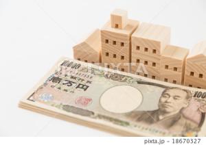 年収500万円から始める。初心者サラリーマン不動産投資のやり方。