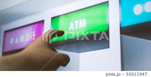 スルガ銀行で購入する不動産投資は失敗しやすい?金利や年数から考察