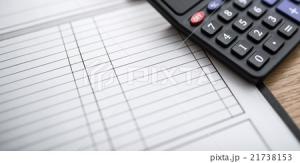 不動産投資における見積もり査定の欺瞞的操作の実態について。