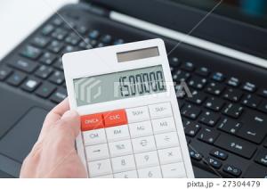 国家の税金と考えてみよう。投資物件は築年数が浅い物件が良いのか?